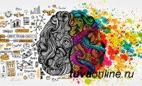 В Центр тувинской культуры требуется графический дизайнер