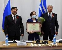 19 тружеников Тувы отмечены федеральными и республиканскими государственными наградами