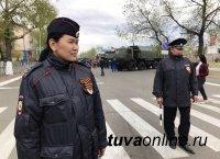 В столице Тувы 9 мая ограничат движение