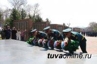В Туве состоялась торжественная церемония возложения цветов к мемориалу павшим в Великой Отечественной войне