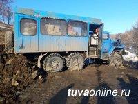 В Туве водитель, совершивший ДТП с 5 пострадавшими, не имел прав управлять пассажирским Уралом
