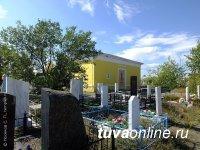 В столице Тувы на Радоницу, 11 мая, до городского кладбища будет организован автобусный маршрут