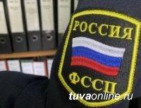 Врач из Тувы вернула 1 млн рублей минздраву Хакасии