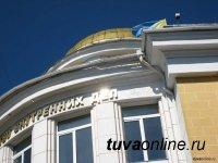 МВД по Республике Тыва приглашает граждан на службу в Госавтоинспекции