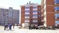 В Туве в первом квартале 2021 года ввели в строй 26 тыс кв м жилья