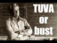 В Туве издается перевод книги Ральфа Лейтона «В Туву любой ценой!»