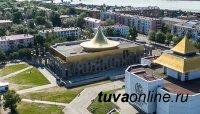 14 мая в Кызыле пройдет Форум для самозанятых