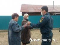 В 16 кожуунах Тувы действует особый противопожарный режим
