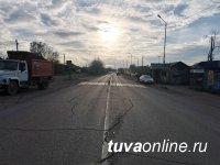 В Кызыле вечером на пешеходном переходе сбита 12-летняя девочка
