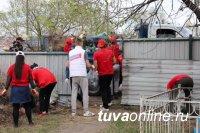 «ЕДИНАЯ РОССИЯ» приняла участие в благоустройстве территории старого кладбища столицы Тувы