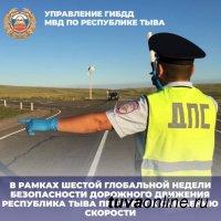"""В Туве проходит """"Неделя безопасности дорожного движения"""""""