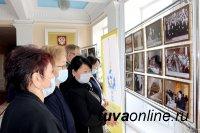 В Верховном Хурале Тувы открыта фотовыставка по 100-летию тувинского парламентаризма