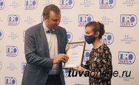 Лучшие работы будущих журналистов определят в номинации «ПРОба пера» шестнадцатого конкурса «Сибирь.ПРО»