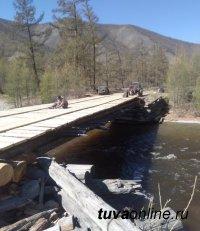В Сутхольском кожууне Тувы селяне методом народной стройки возводят и ремонтируют мосты