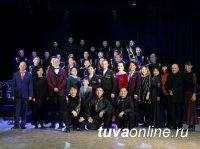 В ноябре в Москве пройдет Международный конкурс дирижеров имени Валерия Халилова
