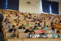 Кызылские школьники Тумен Салчак, Санчай Тулуш, Елена Неверова-Симчит - призеры Всесибирской Олимпиады!