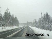 Участок федеральной трассы Р-257 «Енисей», ведущий из Красноярского края в Туву, перекрыт из-за снегопада