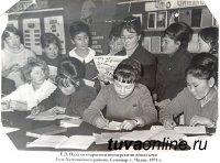 Вспоминая детского и молодежного лидера Тувы Ензану Дмитриевну Пала (1939-2013)