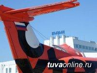 Топливозаправочный комплекс аэропорта Кызыла будет реконструирован