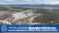 25-27 на реках Тувы возможна вторая волна половодья
