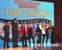 В Кызыле пройдет семинар по киновидеотворчеству