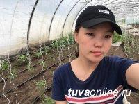 Студенты сельхозфакультета ТувГУ проходят стажировку в Германии