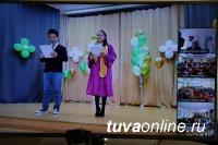 Кан-оол Даваа поздравил выпускников Тувинского Госуниверситета