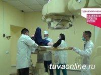 Врачи Тувы с помощью нового оборудования активно выявляют онкопатологии