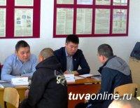 Осужденным Тувы оказали бесплатную юридическую помощь