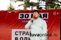 """Айдын Ондар стал двукратным победителем """"ЗаБега"""""""