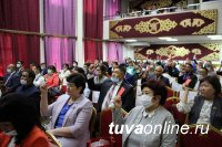 Состоялась XXXVI Конференция Тувинского регионального отделения «ЕДИНАЯ РОССИЯ»