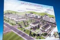В Туве этом году завершится капремонт старого  здания курорта «Чедер»