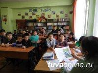 Сотрудники центра защиты леса Тувы провели экоуроки для детей из соццентра