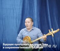 Обучиться искусству тувинского горлового пения  сможет любой гражданин мира