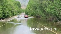 В Туве участок на автодороге Кызыл-Сарыг-Сеп снова затопило