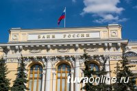 В Туве большая часть ломбардов подтвердила статус и включена в реестр Банка России