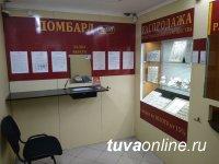 В столице Тувы раскрыли крупную кражу в салоне сотовой связи