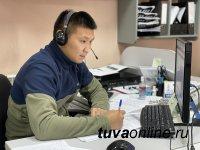 Горячие телефоны энергетиков Тувы для обращений граждан по восстановлению после урагана электроснабжения