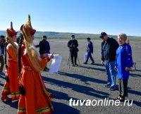 Делегация Совета Федерации прибыла в Туву