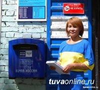 Жители Тувы  получают выплаты по безработице на почте