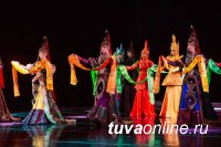 В Хакасии впервые выступил Театр танца и костюма «Эдегей» из Тувы