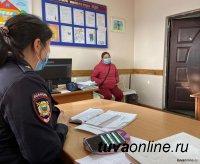 В Туве уголовное дело по факту гибели младенца на морозе передано в суд