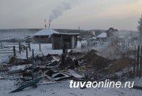 В Тоджинском районе Тувы мать с двумя детьми погибла в пожаре по вине мужа
