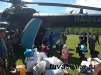Союз женщин Тувы направил в Тоджинский район гуманитарную помощь