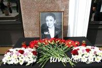 В Туве почтили память депутата Государственной Думы Ларисы Кужугетовны Шойгу
