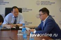 Эксперты Минздрава России познакомились с работой первичного звена здравохранения Тувы