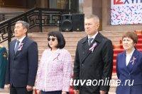 День России в Туве: поднятие флага, вручение паспортов и концерт