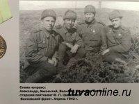 100-ЛЕТИЕ ТНР: В Санкт-Петербурге в Музее артиллерии планируется к открытию экспозиция, посвященная минометчикам Шумовым из Тувы