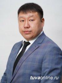Администрацию Главы Тувы возглавил 34-летний Айдын Чюдюк