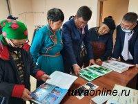 """В микрорайоне """"Спутник"""" Кызыла открыт центр по оказанию услуг жителям"""